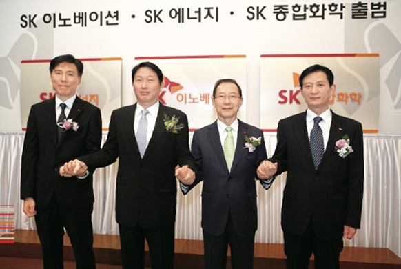 Inauguration Ceremony for Individual Management of SK Innovation, SK Energy, and SK Chemicals