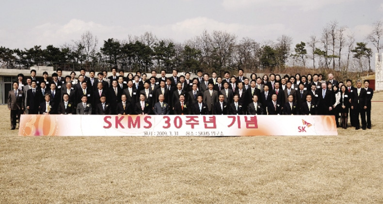 Celebration of 30th Anniversary of SKMS