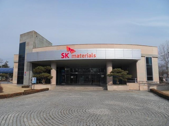 Launching of SK Materials